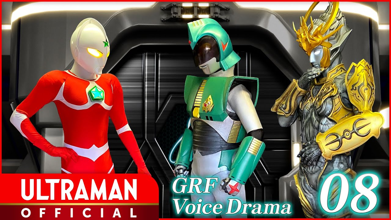 """Galaxy Rescue Force Voice Drama #8: """"The Meeting"""""""