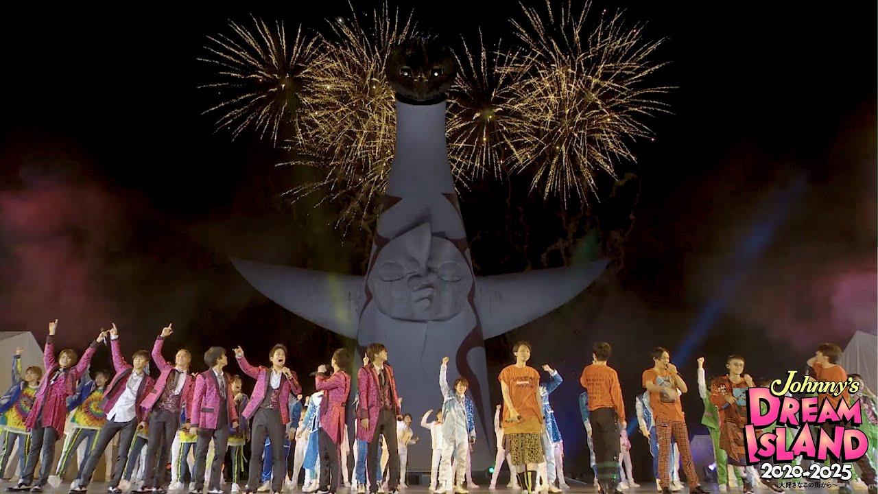 【なにわの日スペシャルダイジェスト】そして、舞台は大阪松竹座へ…「Johnny's DREAM IsLAND 2020→2025 〜⼤好きなこの街から〜」