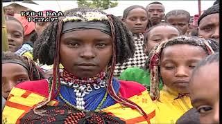 Ethiopian Sidama Music– Adugna Dumo – Sidama - አዱገኛ ዱሞ - ሲዳማ - የሲዳምኛ ሙዚቃ