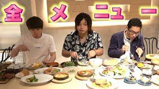 【ドッキリの後】店の全ての料理好きなだけ食べるの幸せすぎ!!