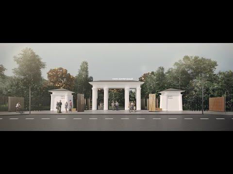 Барнаул, парк Изумрудный! Открыто общественное голосование Https://park-barnaul.testograf.ru.