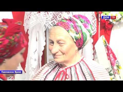 Воронеж многонациональный. г. Павловск Воронежской обл