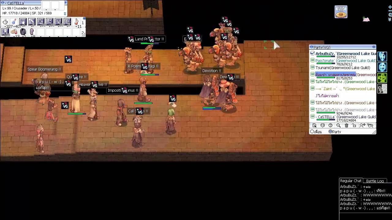 VG` Guild War [Puzzle RO] - 5 Mar 2014