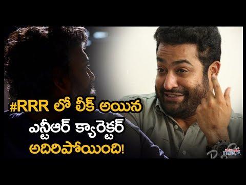 Jr NTR Role Revealed In RRR Movie | SS Rajamouli | Ram Charan | Dvv Danayya | Telugu Stars