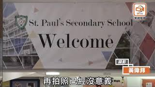 Publication Date: 2019-03-07 | Video Title: 聖保祿報警拉學生 家長指補拍無意義要求校方道歉