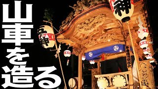 【羽村市】五ノ神の山車 前編~百年先を造る~【平成30年度東京都広報コンクール最優秀賞】