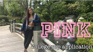 VS Pink college rep application video (2019)