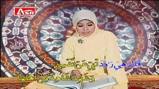 MUROTAL HJ WAFIQ AZIZAH - SURAT YUSUF (Official Video ) HD