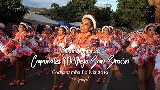 Caporales Mi Viejo San Simón/ Corso de Corsos 2019 🇧🇴