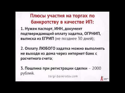 Статья 134 Закон о Банкротстве. Очередность...