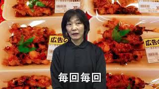 遠藤商店(3/6)|KONAN食彩館 ICHIBA-KOBEプロジェクト