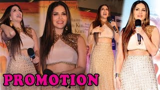 Sunny leone made fans go crazy | bollywood news
