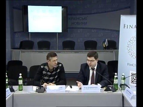 Телеканалы страны Украина. Онлайн телеканалы Украина