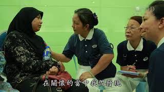 宗教學校傳火警 跨越宗教膚傷痛 【HD】