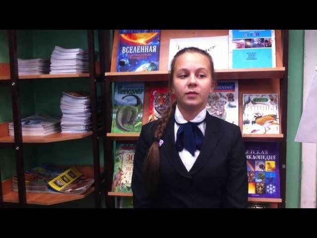 Изображение предпросмотра прочтения – ЭльвинаЗиятдинова читает произведение «Тени прошлого» В.Я.Брюсова
