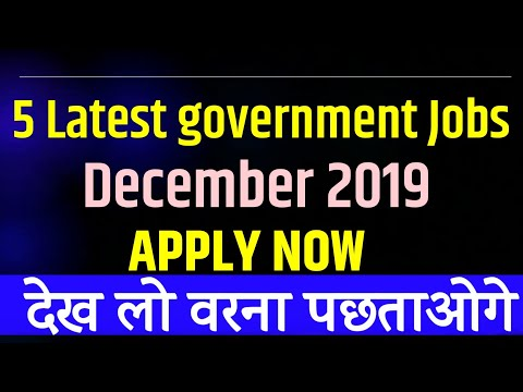Latest Govt Jobs 2019 | Sarkari Naukri 2019 | Rojgar Samachar | Government Jobs in December 2019