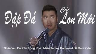 Đập Đá Và Cái Lon (hài độc Thoại) Phong Lê Audio Only