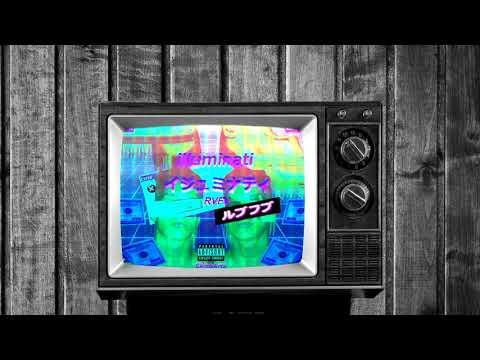 RVFV - ILLUMINATI (AUDIO OFICIAL) (prod By Frank Hardgo)