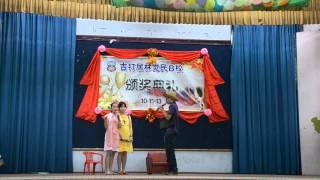 2013觉民小学B校~精彩的相声演出 ~ 擦皮鞋