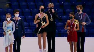 Церемония награждения Танцы на льду Гран при по фигурному катанию среди юниоров 2021 22