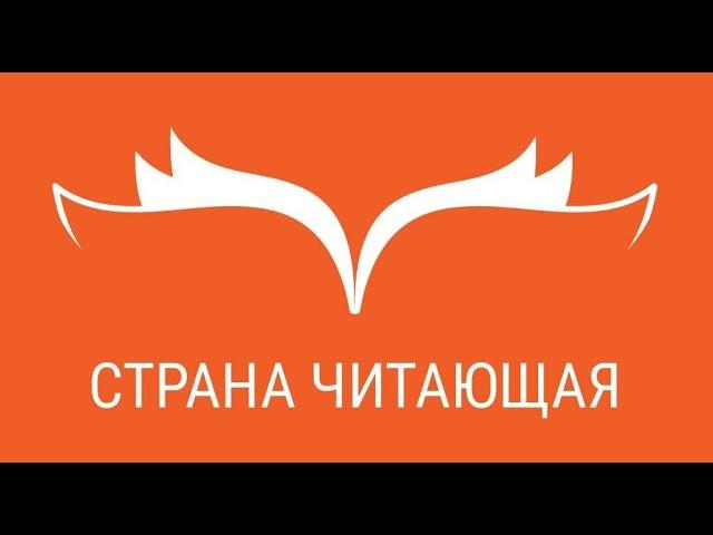 Изображение предпросмотра прочтения – АнастасияДубикина читает произведение «В классе» М.И.Цветаевой