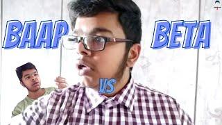 The ROFL Boy-   Baap VS Beta  