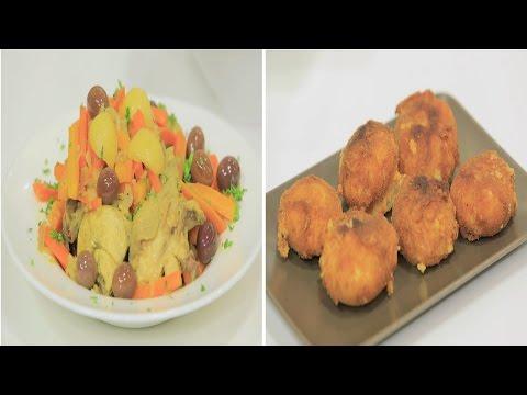 طاجن دجاج بالجزر و الليمون - سلطة تونة بالارز - بطاطس مقلية بالجبنة : مغربيات حلقة كاملة