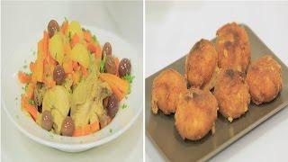 طاجن دجاج بالجزر و الليمون - سلطة تونة بالارز - بطاطس مقلية بالجبنة | مغربيات حلقة كاملة