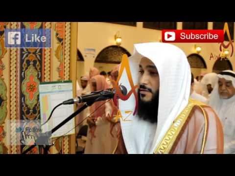 Best Quran Recitation Emotional Recitation Emotional Dua e Qunoot by Abdur Rahman Al Ossi