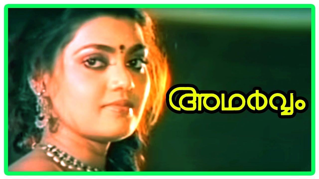 Poovayi virinju. Adharvam (1989) youtube.