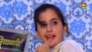 SabWap CoM Laad Piya Ke Chhoti Sapna Dance Nain Sukhpura Rewari Mor Music Company
