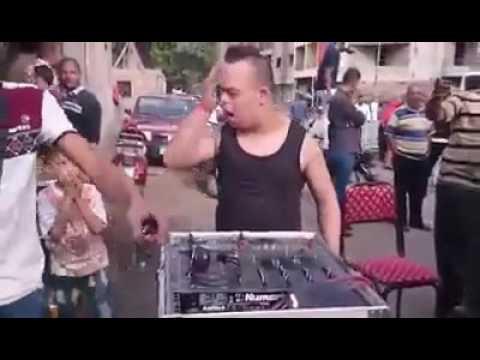 DJ Down
