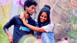 Muas Baba -  Weyne Weyne | ወይኔ ወይኔ - New Ethiopian Music 2016 (Official Video)