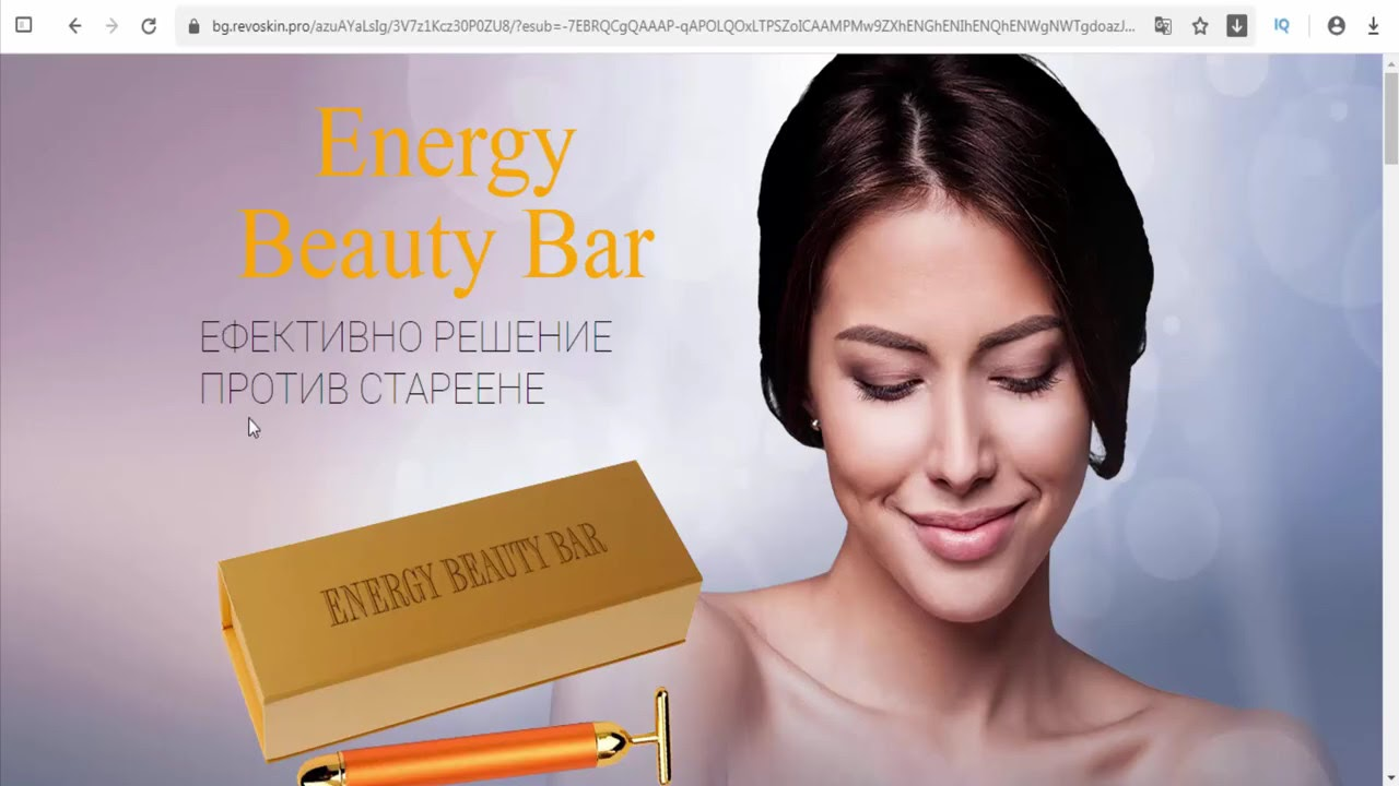Energy Beauty Bar - Skin Care (Bulgaria, Cyprus&Greece..