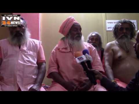 Girnari Sadhu Mahasivratri Mela 2017 Junagadh,Gujarat,India