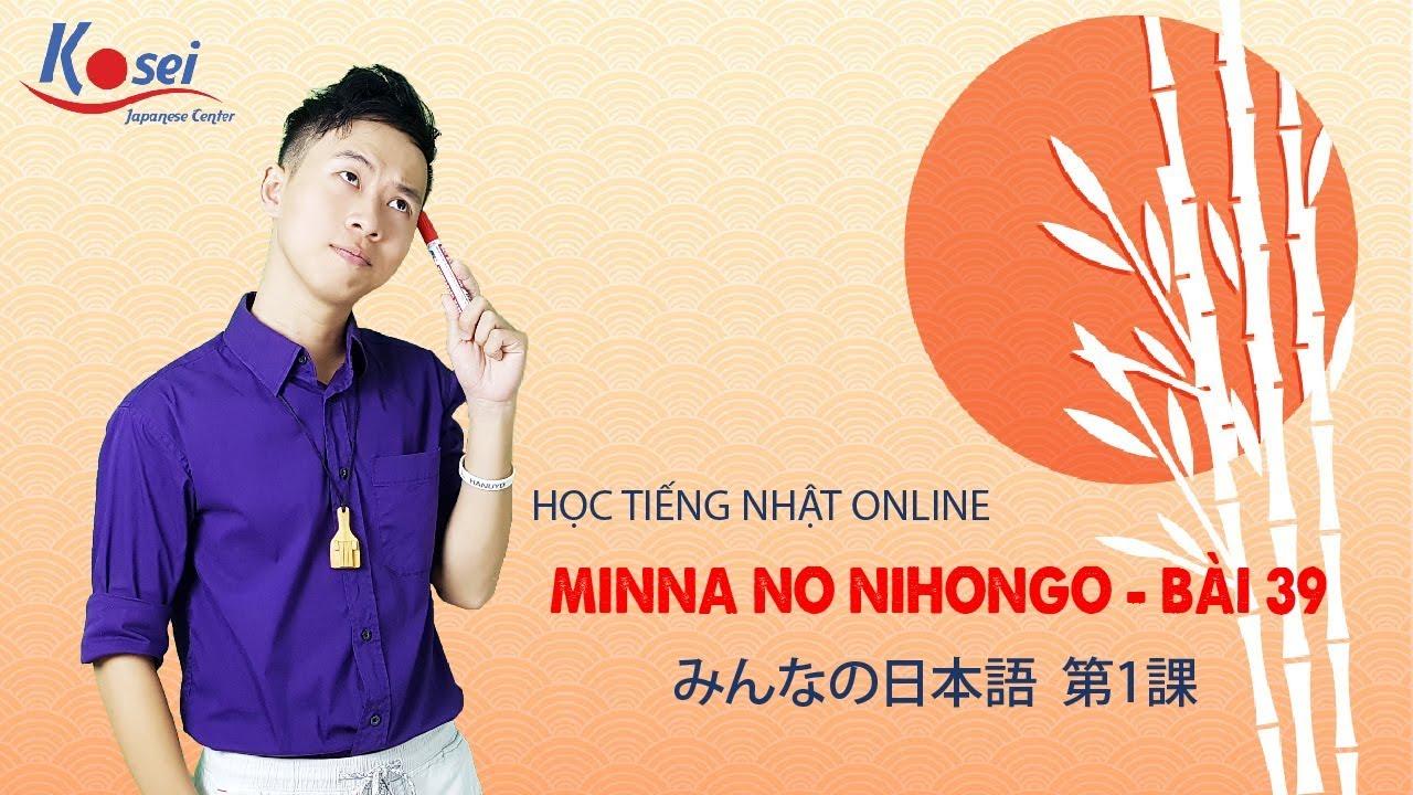 [Ngữ pháp tiếng Nhật N4] Bài 39 - Giáo trình Minna no Nihongo