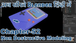 Non Destructive Modeling in Blender |