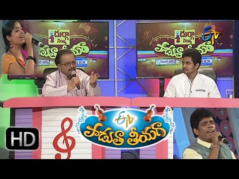 Padutha Theeyaga - 18th January 2016 - పాడుతా తీయగా – Full Episode