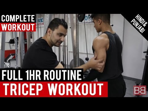 BBRT# 8: Complete Tricep Gym Workout Routine! (Hindi / Punjabi)