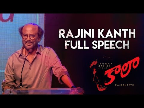 Super Star Rajinikanth Speech at Kaala (Telugu) Pre Release Event | Pa Ranjith | Dhanush