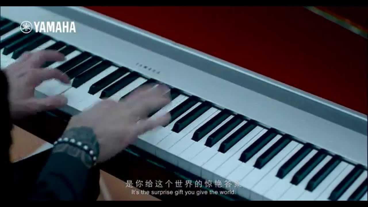 Maksim - Yamaha Commercial