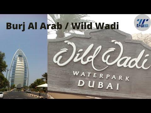 Dubai Wild Wadi water park entrance