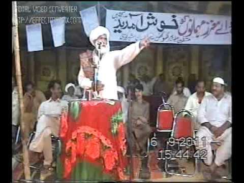 Saraiki Poet: Bhoral Malang.flv Munawar Bashir Malghani