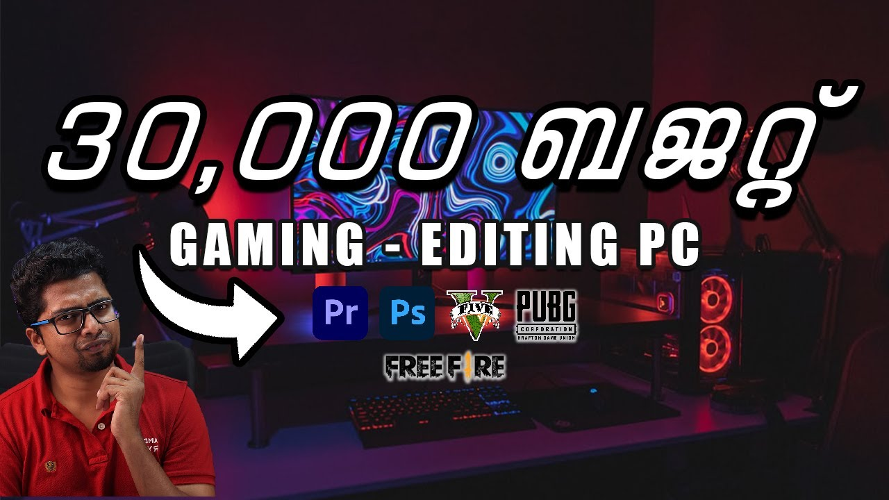 30K BUDGET Gaming PC Build Parts Explained in മലയാളം
