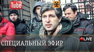 Прогулка вокруг Кремля. В гостях Марк Гальперин • Revolver ITV
