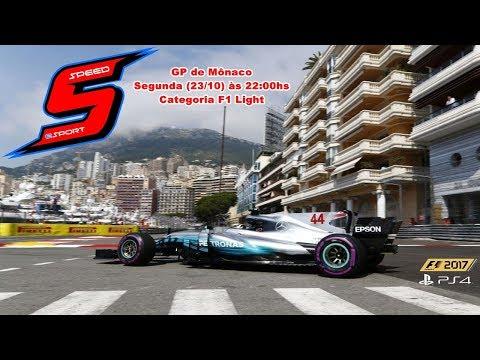 F1 2017│Categoria Light Round #6 - Monaco