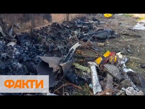 Украина и Иран вместе расшифруют черные ящики с самолета МАУ