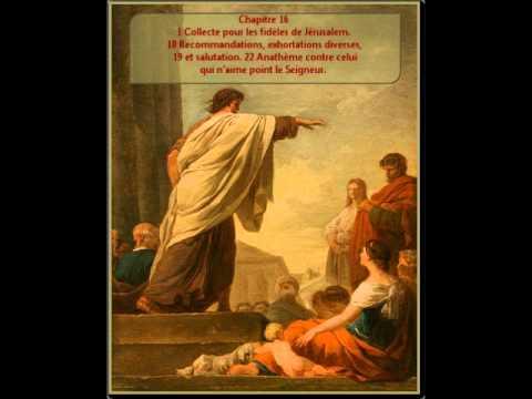 Premier et second épitres aux Corinthiens en audio / image