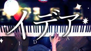 7/31追記 楽譜できました!musical score → https://goo.gl/XsXjQa / ht...