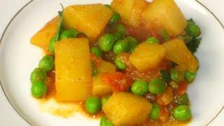 Картофель по-индийски с зеленым горошком